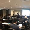 先週、楽天証券・IFA 投資信託セミナーで講演いたしました。