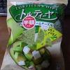 半額【ジャパンフリトレー トルティーヤ アボカド&クリームチーズ味】