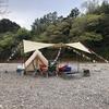 埼玉 巾着田 キャンプ