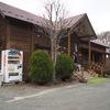 【静岡県 御殿場市】乙女森林公園第2キャンプ場レポ。富士山が見える絶景キャンプ場!のはずが・・・。
