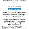 LINO airdrop スマホで簡単 無料で仮想通貨をもらう