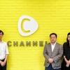 C Channel株式会社:Datoramaのダッシュボードでレポート作成時間を月間150時間から50時間に大幅削減