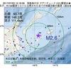 2017年07月23日 15時18分 国後島付近でM2.6の地震