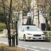 アップルマップ車。東急東横線。新しいカテゴリー。不易と流行。三国連太郎。