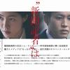ちびチニちゃん主演の映画『新聞記者』を観て来ました!