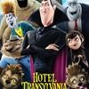 映画【モンスターホテル】人間たちの知らない名言がこのホテルに…。ベストワードレビュー!
