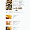 サイト100選 @迅 投稿76: かまくらのウェブページ
