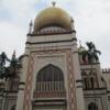 【スルタン・モスク】シンガポール/ブギス