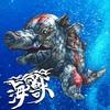 海獣(ウルトラマンマックス33話より)