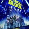 『アタック・ザ・ブロック』とにかく早く宇宙に進出したかった。