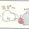 4コマ漫画「ハンカチ」