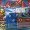 【ジージーエンド】三十路のポケカ開封結果【2ボックス購入】