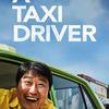 日韓関係は最悪ですが・・・ ◆ 「タクシー運転手 ~約束は海を越えて~」