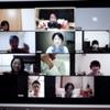 【開催報告】悩める教師たちのオンライン読書会 5.2