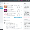 はてなブログの新機能 【①マイブログの表示順の並び替え】【②画像の説明文の表示】⇐New☆彡