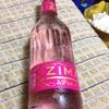モルソンクアーズジャパン株式会社(zima pink)