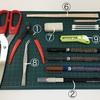 ガンプラ 使用する道具について