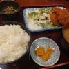 大手町【放心亭】週替わり定食 ¥890