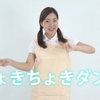 簡単手遊び〜ちょきちょきダンス〜