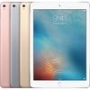 4つの新型iPadモデルのログ確認 新型iPad Proの発表直前テストか