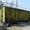 秩父市羊山公園にある貨車の廃車体2両