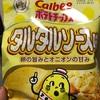 カルビー ポテトチップス タルタルソース味