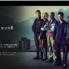Netflixおすすめドラマ「センス8(Sense8)」シーズン2で打ち切りはどうにも解せない。シーズン10ぐらいまでいってもいい傑作。