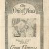 東京 神田 / 東洋キネマ / 1924年 9月12日-18日