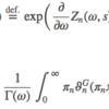正規多重三角関数