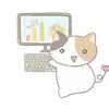 【猫 二匹目 後悔】この検索ワードでのアクセスが増えてきました