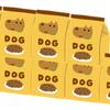 Datadog (dogコマンド) screenboard編