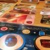 【ボードゲーム】輝け!煌めけ!カリッカリの拡大再生産 『宝石の煌き』