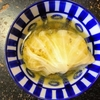 【1個15円】ハンバーグ残りdeロールキャベツの簡単レシピ~爪楊枝なし巻き方で安心して食べられます~