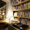 渋谷でゆっくり本を読みたいときは、道玄坂の「森の図書室」に行きたい。