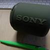 ソニーのブルートゥーススピーカー  SRS-XB10