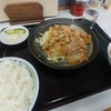 鶴瀬【やまむろラーメン】やき肉定食 ¥864(税込)