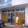 [19/01/12]復活の「ひかり kitchen」で「ソーキそば(本日限定)」 500円 #LocalGuides
