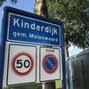 #20 キンデルダイクの風車、オランダを感じられます