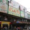 【138ホールセール・モール】フィリピン/セブシティ