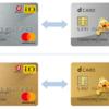 dカード/dカード GOLDのデザインをポインコ(乞食鳥)に交換可能…って手数料(1,000円/1枚)取るんかい?!