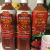 トマト嫌いなのに体調不良が原因でトマトジュースが飲みたい中毒みたいなった人のトマトジュースレビュー(適当)