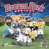 【DreamPark 野球場へゆかない?人&「松本剛」的新提案】エースのやきう日誌 《2020年2月27日版》