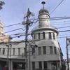 2015/11/01 part2 高輪消防署二本榎出張所