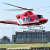 2020年3月18日(水) 静岡市消防局のJA119P「カワセミ」が一所懸命飛んでいた調布飛行場の話