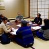 東京で第2回目の「田舎暮らし入門座」