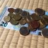 1ヶ月の1人海外旅行 How much?(ヨーロッパ)