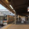 東京~名古屋『乗り鉄遠征の旅』その6@豊橋駅とお得なきっぷ