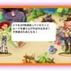 新作ディズニー☆マジックキングダ♪日記「カボチャの大王ジャック&サリーは絶対」第11回