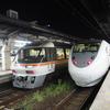 東京―大津間を移動するときに名古屋で途中下車するには?
