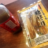 北海道礼文島生活:【みなさんもネットで買える!】島に住んでいて気に入った食材2選:「糠ぼっけ」「礼文だし」
